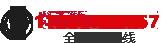 洛阳优德88电脑版官网管业有限公司官网-管道行业领先品牌